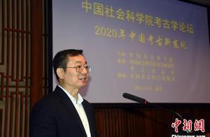 中国2020年六大考古新发现公布 最早海岸贝丘遗址等入选