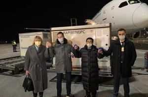 首批中国科兴新冠疫苗运抵乌克兰