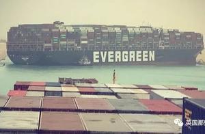 卡在运河里的台湾货轮还没挖出来,沙雕网友们先都玩high了