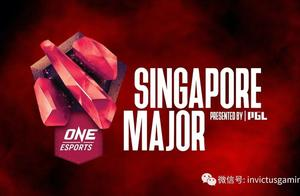 「DOTA2」新加坡Major淘汰赛 2日10:00 iG VS EG