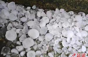 江西多地遭遇今年最强对流性天气 冰雹直径最大6厘米