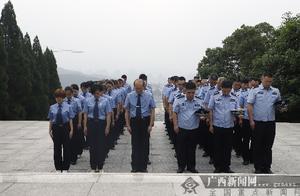 荔浦:公安局、检察院到烈士陵园举行缅怀英烈活动