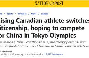 田径名宿郑凤荣外孙女入籍中国备战奥运,加拿大有人焦虑了