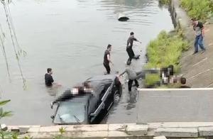 福州长乐一小车返乡扫墓途中坠溪,3人不幸身亡
