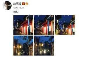 只见街景不见伊人!赵丽颖晒自拍照 网友吐槽:没有人