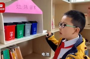 小学生设计出智能分类垃圾箱,说出垃圾名桶盖自动开,网友:不得了