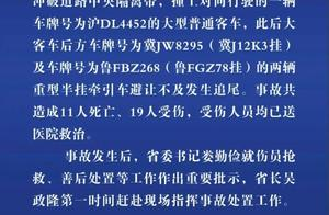 沈海高速江苏段发生四车相撞交通事故 公安部工作组已赶赴事故现场