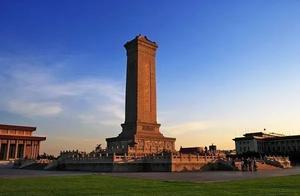 党史铭心 | 人民英雄永垂不朽——人民英雄纪念碑碑文敬读