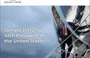 特朗普开通官网,承接各种红白喜事祝词