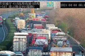 11人死亡!沈海高速突发重大交通事故,涉事客车为上海至连云港班线