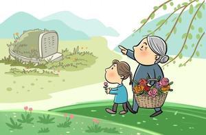 清明节的成长课,你会怎么和孩子解释生死?