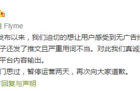 """每经15点丨环北京楼市惊现""""膝斩"""",单价2.5万如今卖8000还送车位;央视曝随心飞机票并不随心:机票问题多,消费者投诉难"""