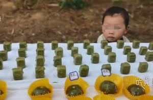 重庆一景区清明推出麻将造型青团,边吃边玩?网友:少张牌咋办