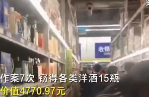 江苏大学4名留学生偷15瓶酒被遣返,校方:开除学籍
