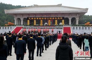 """清明公祭轩辕黄帝典礼中的台湾""""印象"""":在这里找到了""""根"""""""