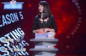 李菲儿为舞台上曾假唱鞠躬道歉:不该假唱,对不起大家