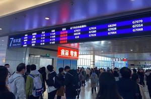 沪宁城际铁路多趟列车晚点 疑似接触网挂了风筝
