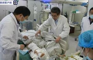 4名伤员正在ICU抢救