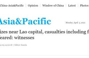 老挝载39人游艇翻船8人死亡,目击者:伤亡人员可能包括该国前主席