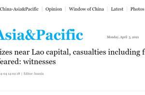 老挝游艇翻船已致8死 目击者:伤亡人员或含该国前主席