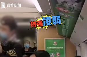 """风筝拦停高铁乘务员解释被说哭 她们上前安慰却遭吐槽""""装好人"""""""