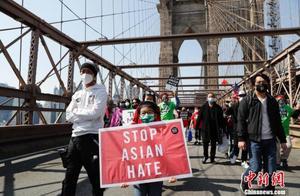 纽约举行亚裔反仇恨大游行:用美国方式解决美国问题