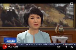 上海合作组织秘书长弗拉基米尔·诺罗夫:发展如此迅速的新疆怎么可能不开放