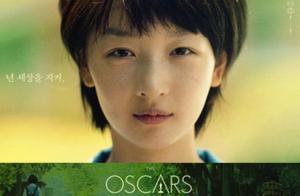 时隔不到一年,《少年的你》韩国重映,影片实力不俗