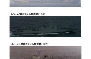 """""""辽宁号""""编队前出西太 杜文龙:055加入更实战化"""