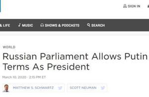 到84岁退休?普京签署一重要法律!可以继续再干两个任期