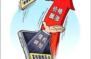 """新华社评国产品牌球鞋遭炒作 借机哄抬""""国货""""价格是自断门路"""