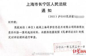 """""""砍价免费拿""""始终差""""0.09%"""",上海律师起诉拼多多"""