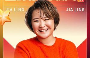 《你好,李焕英》累计票房超53.95亿 贾玲跻身全球票房最高女导演