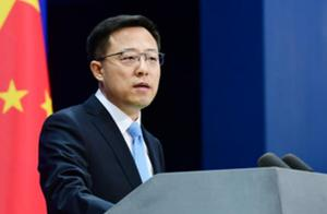 美针对亚裔仇恨犯罪激增,外交部:望美方真正践行保护人权承诺