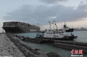 需为苏伊士运河堵塞负责?这位埃及女船长根本不在现场