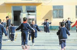 """北京郊区小学尝试""""零点体育""""每天到校先上""""体育课""""再上文化课"""
