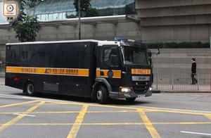 非法集结案开审,黎智英等3名乱港分子当庭认罪