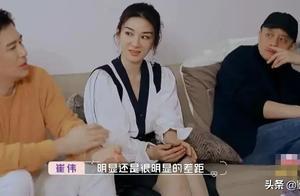 黄奕约会53岁建筑师,当真是真爱?答案藏在郑爽张恒的合同里