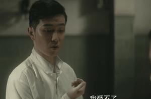 《隐秘而伟大》酸了酸了,原来杨奎对顾耀东才是真爱