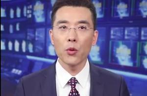 央视主播评安徽女孩轻生溺亡,民警施救惹争议