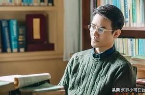 《大江大河2》程千里没出息啃老,拖累亲姐姐,宋运辉倍感嫌弃