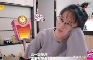 阚清子节目中崩溃大哭:和我结婚只要九块钱,你为什么就不愿意?