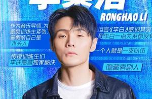 《青3》官宣李宇春为PD网友们沸腾了,这次的导师阵容太强大了
