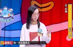 奇葩说收官,看傅首尔、詹青云等的辩论,我得到了4个作文秘诀
