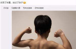 """6岁吴所谓秀肌肉线条,出生早产仅5斤!吴京""""战狼教育""""见成效"""