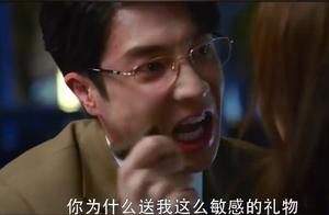 《半是蜜糖半是伤》33-34集预告:杜磊强吻江君,袁帅逼辞职