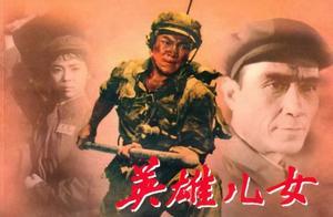 《金刚川》热映在即,你还记得半个世纪前,那部抗美援朝电影吗?