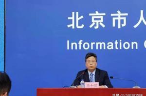 北京:寒假前,家中有条件学生可居家学习