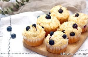 咖啡店热卖的甜品,在家做超简单,喜欢蓝莓在口中爆浆的感觉!