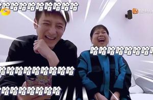 """杨迪李维嘉,求求你们,别让妈妈说""""塑料普通话""""了"""